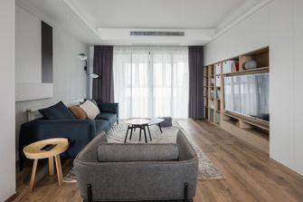15-20万130平米四室两厅北欧风格客厅装修案例