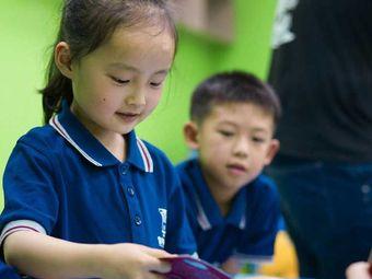 空中少儿英语学校(龙江校区)