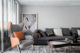 20万以上120平米三室两厅现代简约风格客厅欣赏图