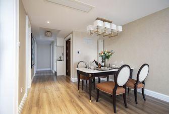 20万以上140平米三室两厅轻奢风格餐厅欣赏图