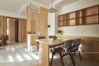富裕型120平米三室两厅日式风格餐厅装修图片大全