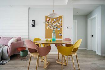 富裕型130平米三室两厅北欧风格餐厅效果图