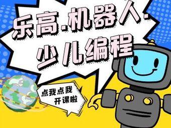 乐耶科技创意中心·乐高·机器人·少儿编程