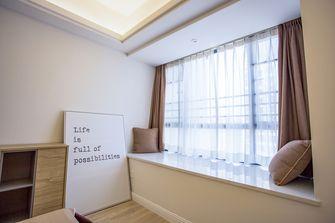 120平米三室两厅北欧风格卧室装修图片大全