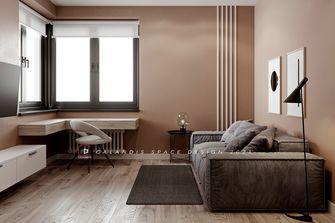 20万以上140平米四室两厅北欧风格书房图片