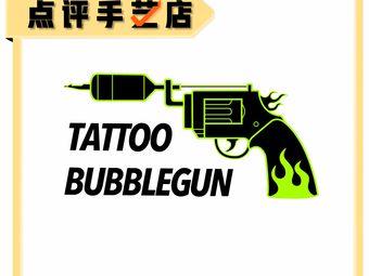 泡泡枪刺青