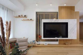 20万以上140平米复式田园风格客厅装修效果图