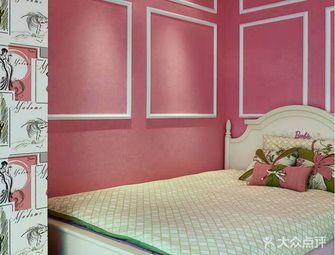 经济型110平米三室一厅混搭风格青少年房装修案例