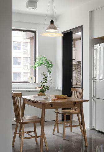 110平米三现代简约风格餐厅装修案例