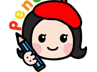 小铅笔艺术