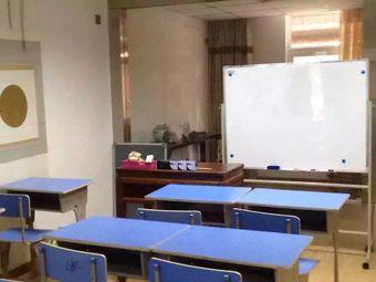 道元社国学书法馆