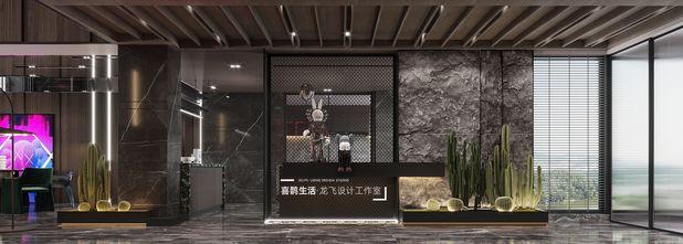 140平米港式风格客厅装修图片大全
