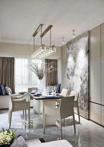 15-20万130平米三室两厅现代简约风格餐厅欣赏图