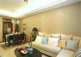 15-20万70平米公寓欧式风格客厅图片