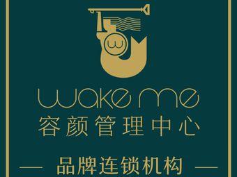 Wake me容颜管理中心(勒泰店)