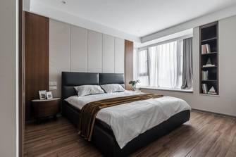 豪华型140平米四现代简约风格卧室图