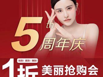 杭州冰美醫療美容