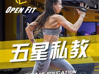 OPEN FIT私教健身工作室