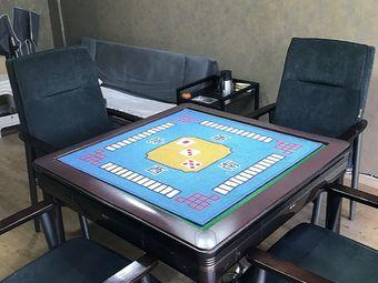 天下会棋牌室