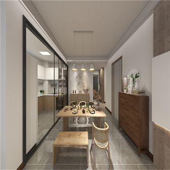 15-20万120平米三室两厅北欧风格餐厅装修案例