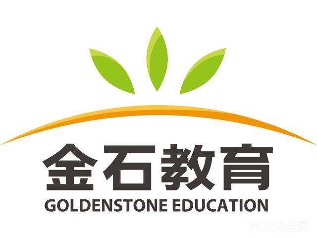金石教育(胶州广州南路校区)