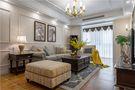 3万以下110平米三室一厅现代简约风格客厅装修图片大全