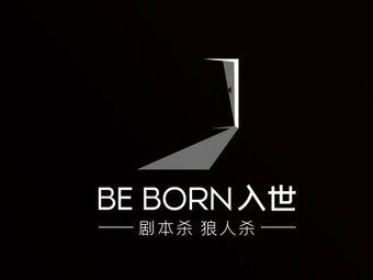 BE BORN 入世