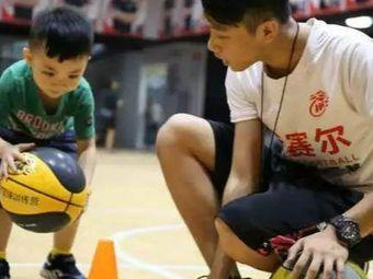 我赛尔篮球训练中心(平洲好好多校区)