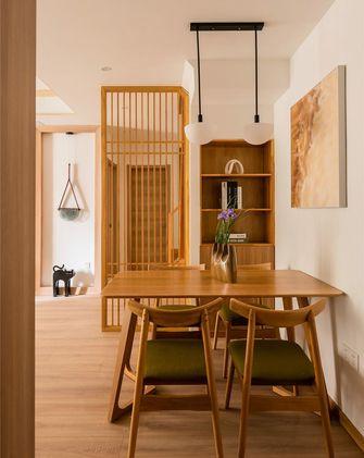 富裕型90平米三室一厅日式风格餐厅效果图