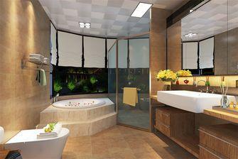 140平米四室一厅港式风格卫生间设计图