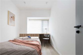豪华型140平米四室两厅现代简约风格阳光房图