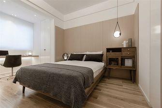 富裕型70平米北欧风格青少年房欣赏图