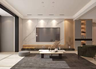 3万以下140平米三轻奢风格客厅欣赏图