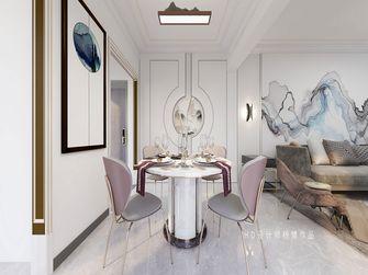 10-15万130平米一室两厅轻奢风格餐厅图
