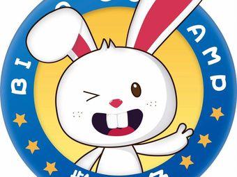 龅牙兔儿童情商乐园(航洋国际店)