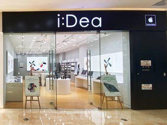 i:DEA 苹果经销服务商(新城吾悦广场店)