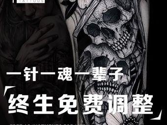 悟罪刺青私人纹身订制·TATTOO(武库街店)