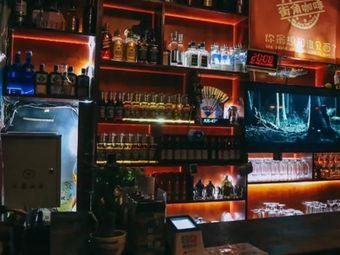 街角corner·酒吧
