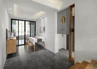 130平米四室一厅现代简约风格餐厅装修效果图