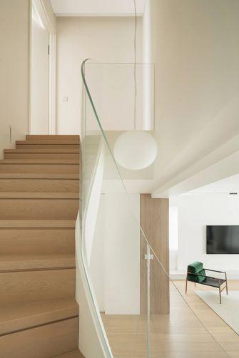 130平米三室两厅现代简约风格楼梯间装修效果图