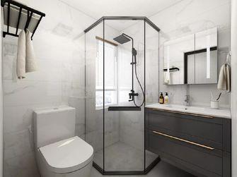经济型90平米现代简约风格卫生间设计图