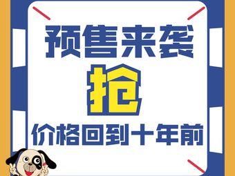 美国悦宝园早教(义乌中心)