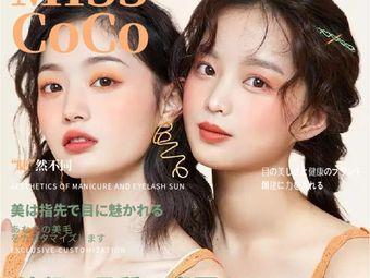 Miss CoCo日式睫毛嫁接沙龙(华南店)