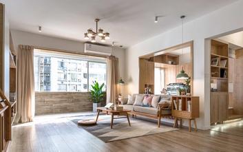 110平米三室八厅北欧风格客厅装修案例