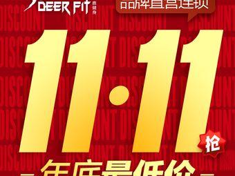 DeerFit鹿健身(汉阳旗舰店)