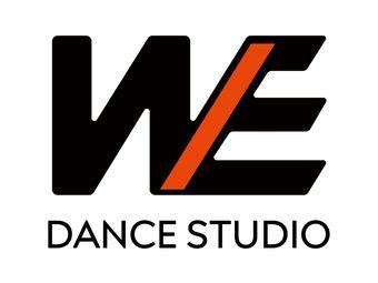 青岛WE舞蹈工作室