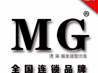 MG HAlR SALON(万达总店)