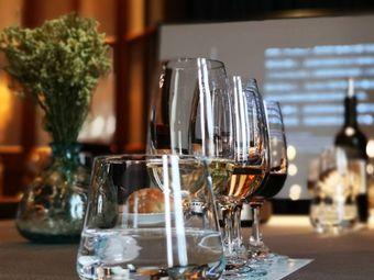 UAWS葡萄酒烈酒城市联盟(在线咨询)