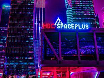 SPACE PLUS(陆家嘴店)