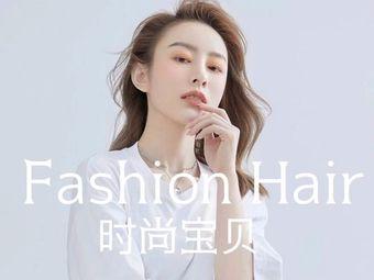 时尚宝贝FASHION BABY(园洲店)